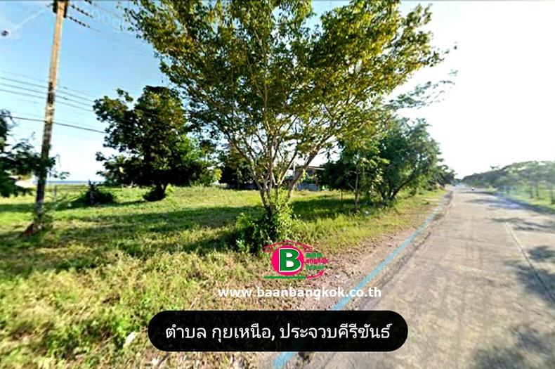 ที่ดินแปลงสวย หน้าติดทะเลกุยบุรี หลังติดถนน เนื้อที่ 3-0-94.4 ไร่ เหมาะทำรีสอร์ท+บ้านพักตากอากาศ ถนนเพชรเกษม อ.กุยบุรี จ.ประจวบคีรีขันธ์
