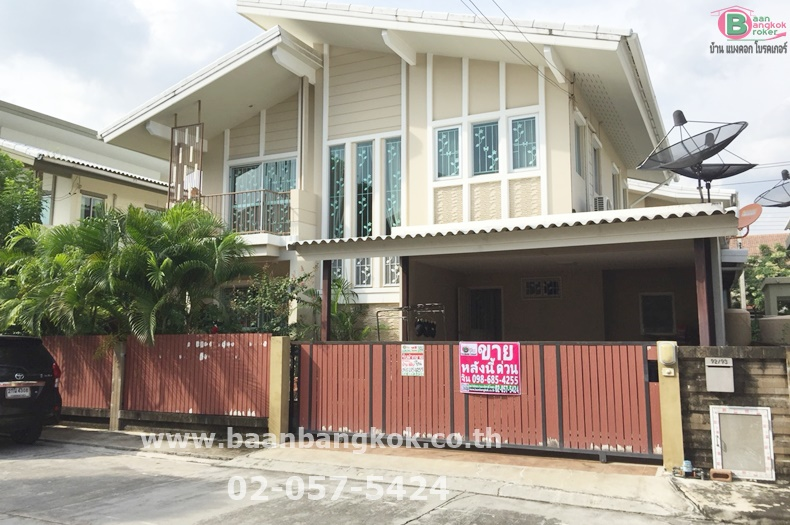 ขาย บ้านเดี่ยว 2 ชั้น เนื้อที่ 50.4 ตรว. หมู่บ้าน พฤกษาปูริชานบัว อ.บางพลี จ.สมุทรปราการ