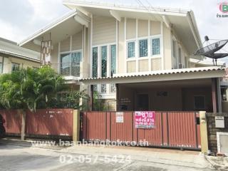 01509, ขาย บ้านเดี่ยว 2 ชั้น เนื้อที่ 50.4 ตรว. หมู่บ้าน พฤกษาปูริชานบัว อ.บางพลี จ.สมุทรปราการ