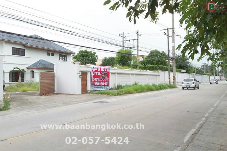 ขาย บ้านพร้อมโรงงาน เนื้อที่ 637 ตารางวา ซอย รังสิต-นครนายก 31 อ.ธัญบุรี  จ.ปทุมธานี
