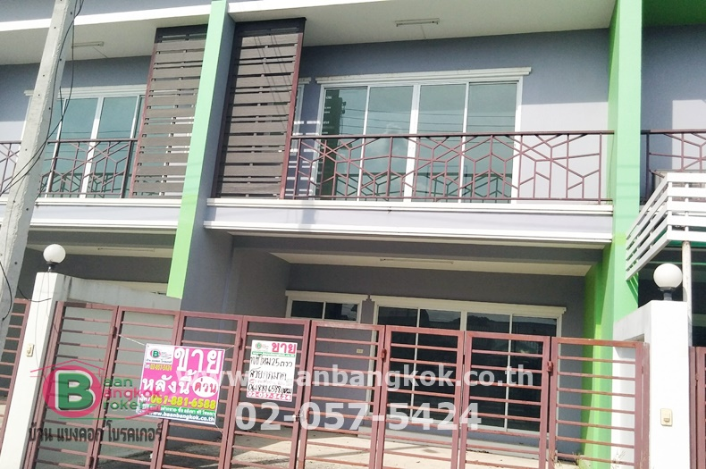 ขาย ทาวน์เฮ้าส์ 2 ชั้น เนื้อที่ 25 ตรว. ม.บัวมาลัย ถนน มาลัยเเมน จ.สุพรรณบุรี