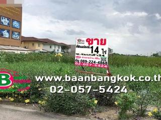 01999, ขาย ที่ดินแปลงใหญ่ เนื้อที่ 14 ไร่ ติดถนนร่มเกล้า ซ.ร่มเกล้า34 เขตลาดกระบัง กรุงเทพฯ