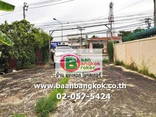 01998, ขาย ที่ดินเปล่า ถมแล้ว เนื้อที่ 4-0-35 ไร่ ติดถนนบางกรวยไทรน้อย อำเภอบางบัวทอง จ.นนทบุรี