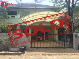 3112, บ้านเดี่ยว 2 ชั้น พร้อมอยู่ เนื้อที่ 80 ตรว. โครงการ เพอร์เฟค เพลส รามคำแหง 164 Perfect Place Ramkhamhaeng เขตมีนบุรี
