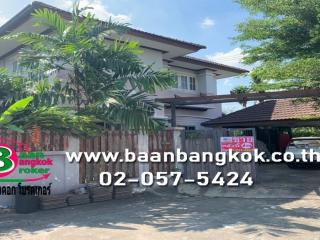 02007, ขาย บ้านเดี่ยว 2 ชั้น เนื้อที่ 66 ตรว. มี 4 ห้องนอน 3 ห้องน้ำ โครงการ บ้านสวนผึ้ง เขตลาดพร้าว จ.กรุงเทพฯ
