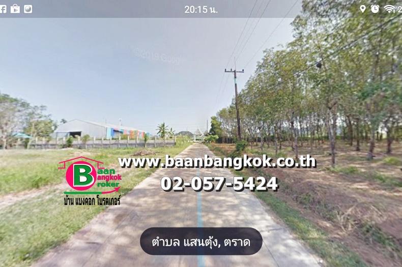 ที่ดินพร้อมสวนยาง 2 แปลง เนื้อที่ 4 ไร่ ถนนสุขุมวิท กม.380 ต.แสนตุ้ง อ.อำเภอเขาสมิง จ.ตราด