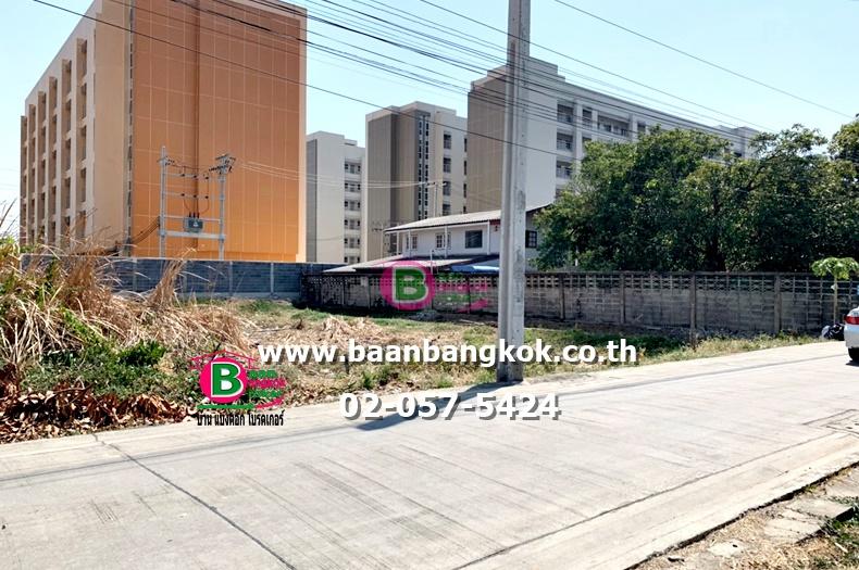 ขาย ที่ดินเปล่า เนื้อที่ 145 ตรว. นาวงประชาพัฒนา3 ถนนสรงประภา กรุงเทพ