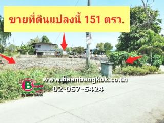 02282, ขาย ที่ดินถมแล้ว+บ้าน เนื้อที่ 151 ตรว. ซอยเทศบาล 11/3 อ.บางบัวทอง จ.นนทบุรี