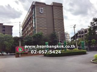 2586, ขาย/ให้เช่า คอนโดมิเนียม ตึก D สูง 8 ชั้น อยู่ชั้นที่ 5 พร้อมอยู่+เฟอร์ฯบางส่วน เนื้อที่ 43.30 ตรม. มี 2 ห้องนอน 1 ห้องครัว 1 ห้องน้ำ โครงการ เมโทรลักซ์-รัชดา (ซ.อินทามระ 47) ถนนรัชดา เขตดินเเดง จ.กรุงเทพมหานคร