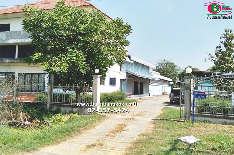 ขาย ที่ดิน+โรงงาน เนื้อที่ 2 ไร่ มี 4 ห้องนอน 2 ห้องน้ำ มีบ้าน 2 หลัง ถนน340 อ.ไทรน้อย จ.นนทบุรี