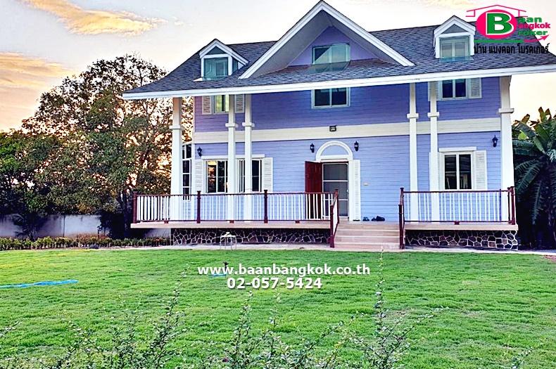 ขาย บ้านพักตากอากาศ 2 ชั้น พร้อมอยู่+เฟอร์ฯบางส่วน เนื้อที่ 169 ตรว. ถนนโยธาธิการนครราชสีมา 2049 อ.ปากช่อง จ.นครราชสีมา
