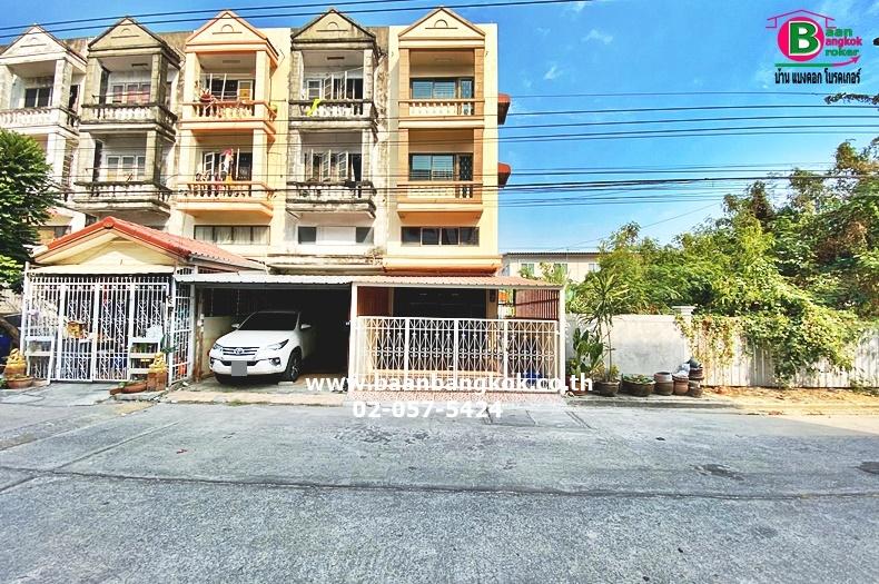 ขาย อาคารพาณิชย์ 3.5 ชั้น พร้อมอยู่ เนื้อที่ 25 ตรว. ซ.รังสิต-นครนายก 62 อ.ธัญบุรี จ.ปทุมธานี