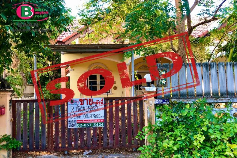 ขาย บ้านแฝด 1 ชั้น โครงการ เทพพานิช หลังมุม เนื้อที่ 50 ตรว. เมือง เพชรบุรี