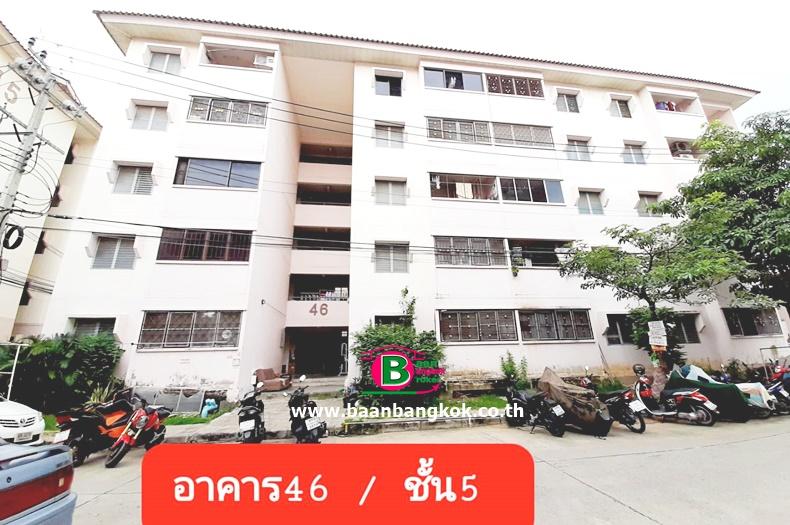 คอนโดมิเนียม โครงการ บ้านเอื้ออาทร สมุทรปราการ แพรกษา 14 สูง 5 ชั้น อยู่ชั้นที่ 5 ห้องมุม (อาคาร 46) เนื้อที่่ 33 ตรม. มี 1 นอน 1 น้ำ ถนนสุขุมวิท อ.เมือง จ.สมุทรปราการ