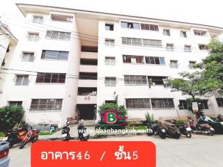 03459, คอนโดมิเนียม โครงการ บ้านเอื้ออาทร สมุทรปราการ แพรกษา 14 สูง 5 ชั้น อยู่ชั้นที่ 5 ห้องมุม (อาคาร 46) เนื้อที่่ 33 ตรม. มี 1 นอน 1 น้ำ ถนนสุขุมวิท อ.เมือง จ.สมุทรปราการ