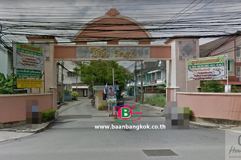 Silk-Village-Saimai-54