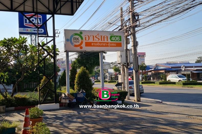 No-03718 RK.PAPk 406 รามอินทรา-คคู้บอน_201116_1