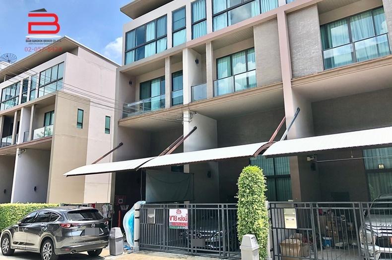 ทาวน์โฮม 3.5 ชั้น โครงการ บ้านกลางเมือง รัชโยธิน เนื้อที่ 20 ตรว. มี 3 ห้องนอน 4 ห้องน้ำ ถนนพหลโยธิน เขตจตุจักร