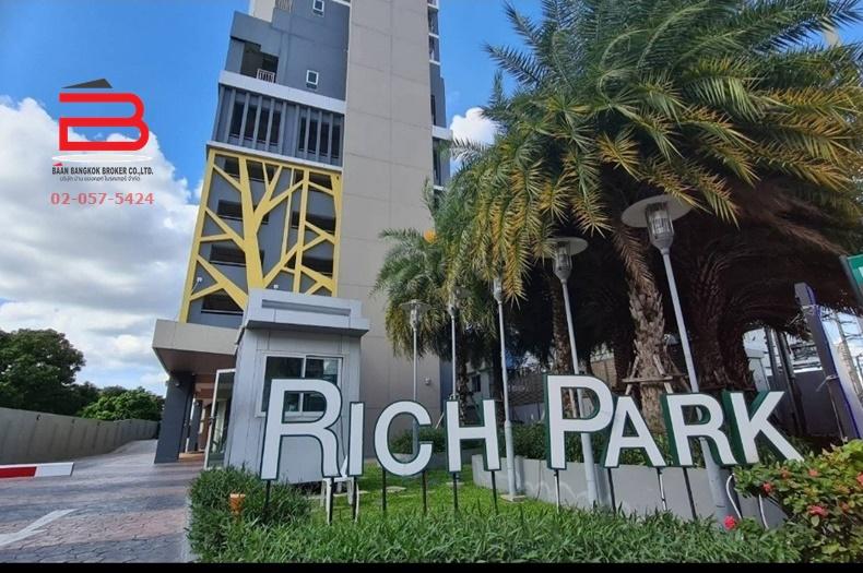 คอนโดมิเนียม โครงการ ริชพาร์ค@เจ้าพระยา สูง 34 ชั้น อยู่ชั้นที่ 26 เนื้อที่ 29.21 ตรม. มี 1 นอน 1 น้ำ ถนนรัตนาธิเบศร์ อ.เมือง จ.นนทบุรี