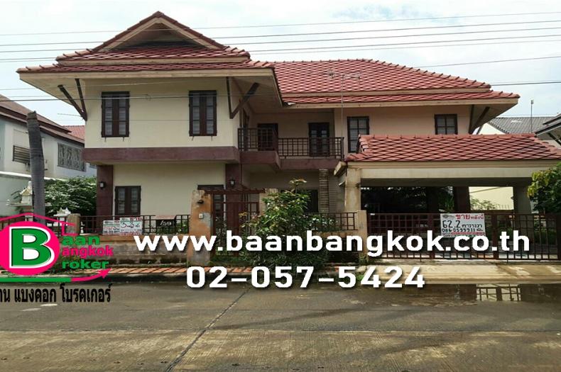 ขาย บ้านเดี่ยว  2 ชั้น เนื้อที่ 62.2 ตรว. หมู่บ้าน รัตนวรรณ 1 (ลำลูกกา - คลอง 4)