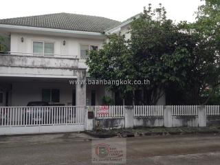 00621, ขาย บ้านเดี่ยว 2 ชั้น เนื้อที่ 69.8 ตรว. หมู่บ้าน บ้านสวน นวมินทร์ 42 (ประเสริฐมนูกิจ-นวมินทร์)