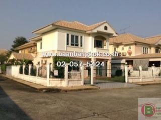 00984, ขาย บ้านเดี่ยว 2 ชั้น เนื้อที่ 78.6 ตรว. หมู่บ้าน โดมทองวิลเลจ (รังสิต-ปทุมธานี - คลองหลวง)